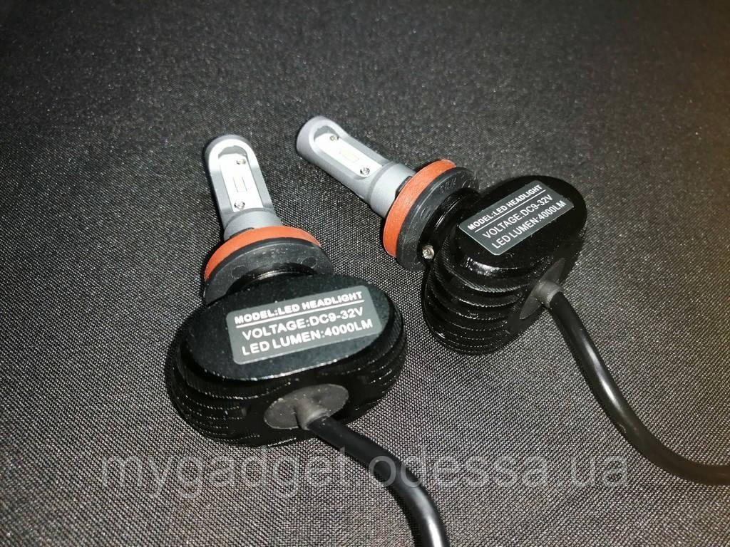 Комплект LED ламп HeadLight S1 H11 6000K 4000lm