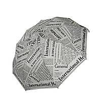 """Женский зонт с интересным принтом газетных статей, полуавтомат от фирмы """"Max"""", белый"""
