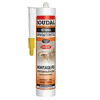 Клей монтажный MONTAGE FIX 300мл SOUDAL (000030000050003102)