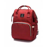 Сумка органайзер для мам,  Красный рюкзак для мамы