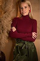 Трикотажная Водолазка в рубчик Тёмно-Бордовая арт.2868