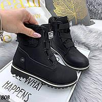 Ботинки Эко кожа нубук толстая шнуровка цвет черный 14\808