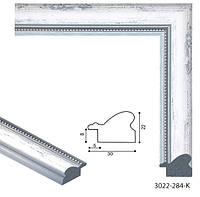 Багетная Рамка под Картину 40x50 см Пластиковая Белое Барокко 3022-284