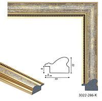 Багетная Рамка под Картину 40x50 см Пластиковая Светлое Дерево Барокко 3022-286