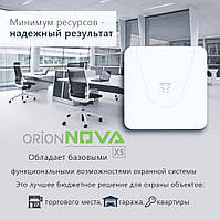 Минимум ресурсов - надежный результат Orion NOVA XS прибор нового поколения для охраны объектов малой площади