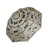 """Жіночий парасольку з цікавим принтом газетних статей, напівавтомат від фірми """"Max"""", бежевий, 3050-3"""