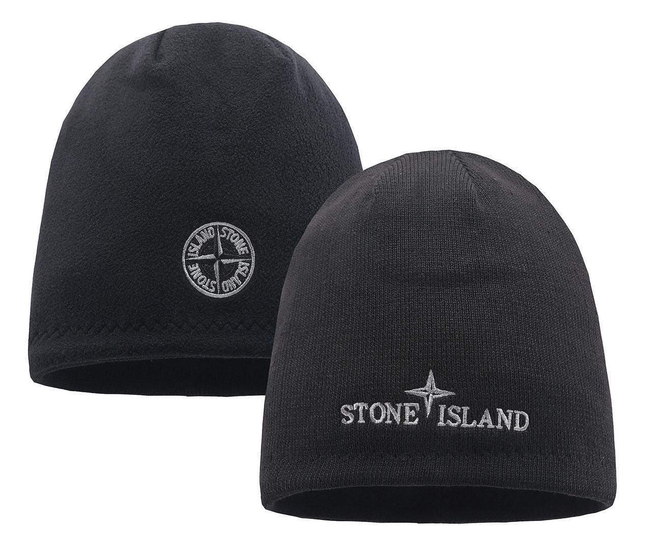 Шапка двухсторонняя Stone Island для взрослых и подростков шапки стоне исланд