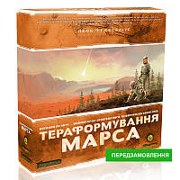 Настольная игра Тераформування Марса, укр (Terraforming Mars, Покорение Марса) Предзаказ