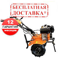 Бензиновый культиватор Forte 1050GS (7 л.с., 950 мм)