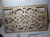 Деревянное ажурное донышко для вязаных корзин, 41*25см