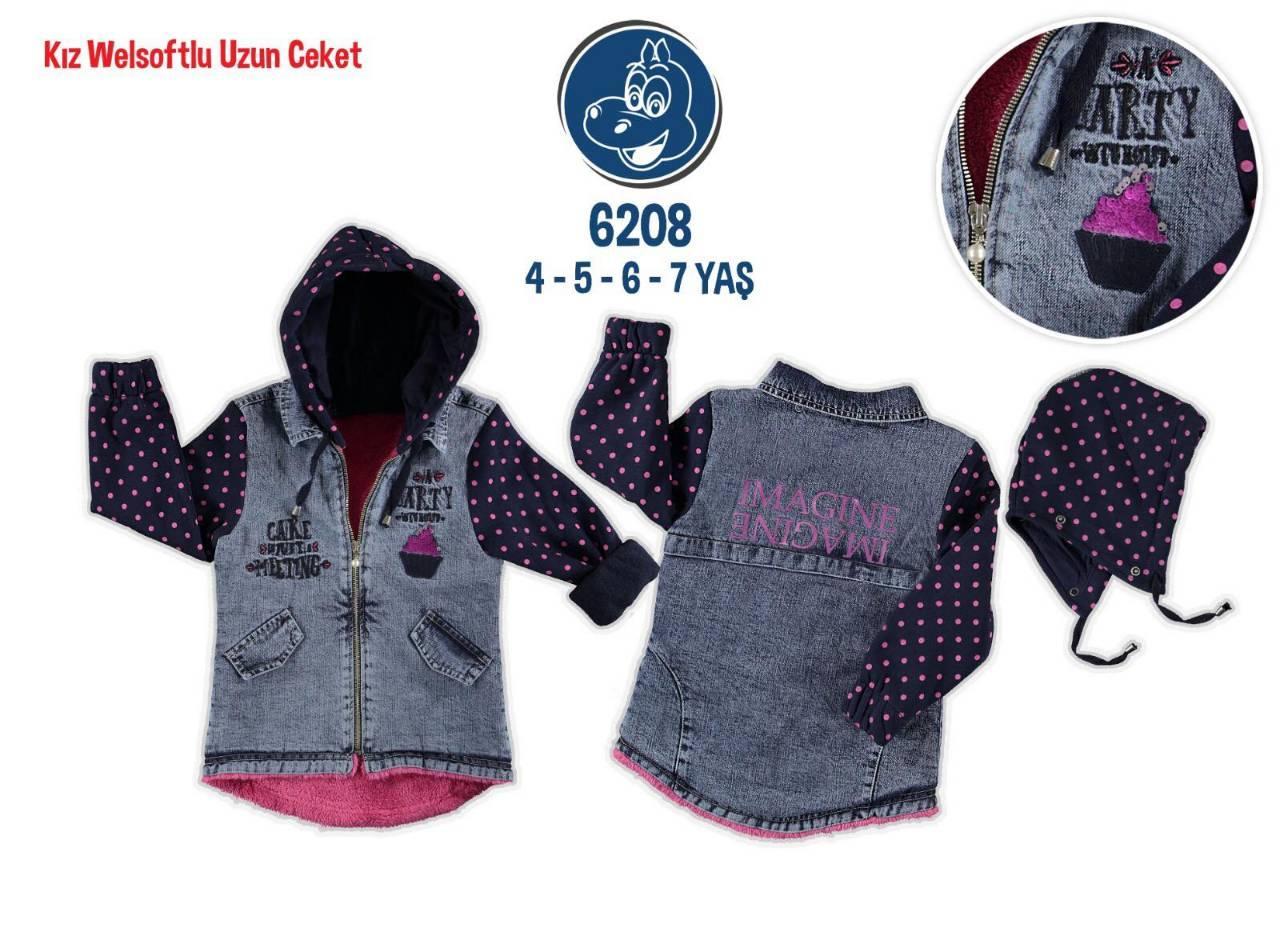 Джинсовая куртка на девочку (махра) 4,5,6,7 лет
