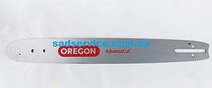 Шина 40см Oregon PRO-AM серия PX для бензопилы Oleo-mac (шаг 0.325, 66 звеньев, 1.5)