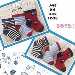 Детские демисезонные носочки для мальчиков ( мин. заказ 12 шт. в уп. )