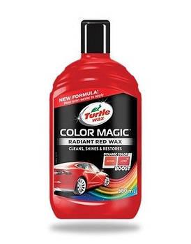 """Кольоровий поліроль для кузова Червоний Turtle Wax """"Color Magic""""52711/FG8313 0,5 л"""