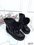 Угги женские черные с бубоном натуральная кожа, фото 2