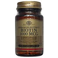 Биотин, Biotin, Solgar, 1000 мкг, 50 капсул