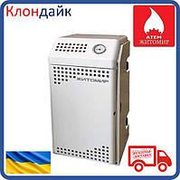 Котел газовый парапетный Житомир-М АОГВ-10СН