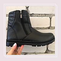 Мужские зимние высокие кожаные ботинки, фото 1