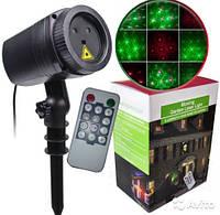 Уличный лазерный проектор moving garden laser light, фото 1