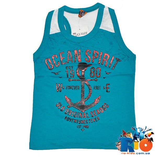 """Детская майка-борцовка """"Ocean Spirit"""" , из трикотажа , для мальчика с ростом 140-176 см (5 ед. в уп. )"""