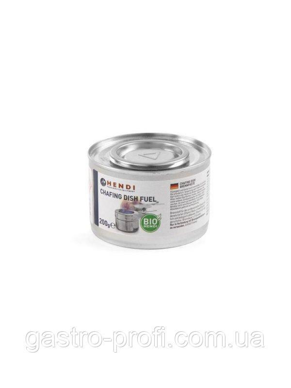 Горюча паста для підігріву мармітів 200 г 48 шт. Hendi 194546