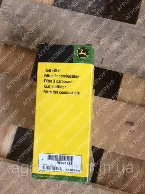 Фільтр паливний грубої очистки RE541922