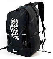 Рюкзак Темно-Серый Nike прочный на каждый день