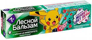 Дитяча зубна паста Лісовий бальзам від 7 років 50 мл арт.9166