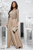 Вечернее платье макси с болеро бежевое