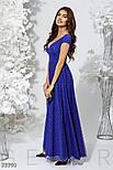 Вечернее длинное платье с глубоким вырезом синее, фото 3