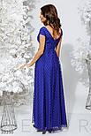 Вечернее длинное платье с глубоким вырезом синее, фото 4