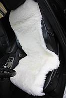 Автомобильный чехол из стриженной овчины цигейки Белый
