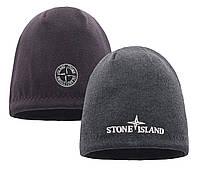Шапка двухсторонняя Stone Island для взрослых и подростков шапки стоне исланд, фото 1