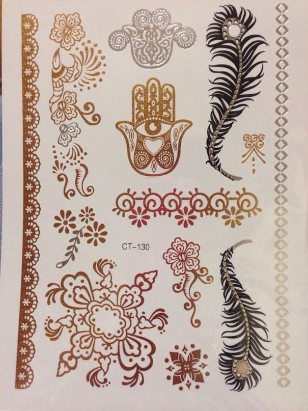 Metallic Flash Tattoos, флэш тату, золотая татуировка,№23
