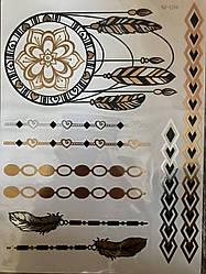 Metallic Flash Tattoos, флэш тату, золотая татуировка,№25