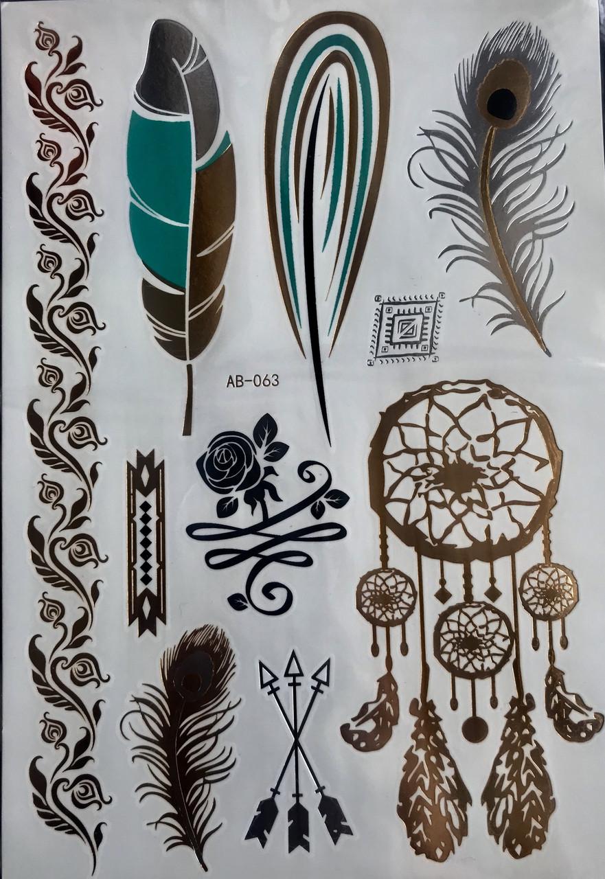 Metallic Flash Tattoos, флэш тату, золотая татуировка,№36