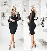 Вечернее платье женское из замша ТК/-3037 - Черный, фото 1