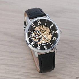 Наручные часы эконом Forsining 8099 Black-Silver-Black