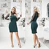 Вечернее платье женское из замша ТК/-3037 - Бутылочный