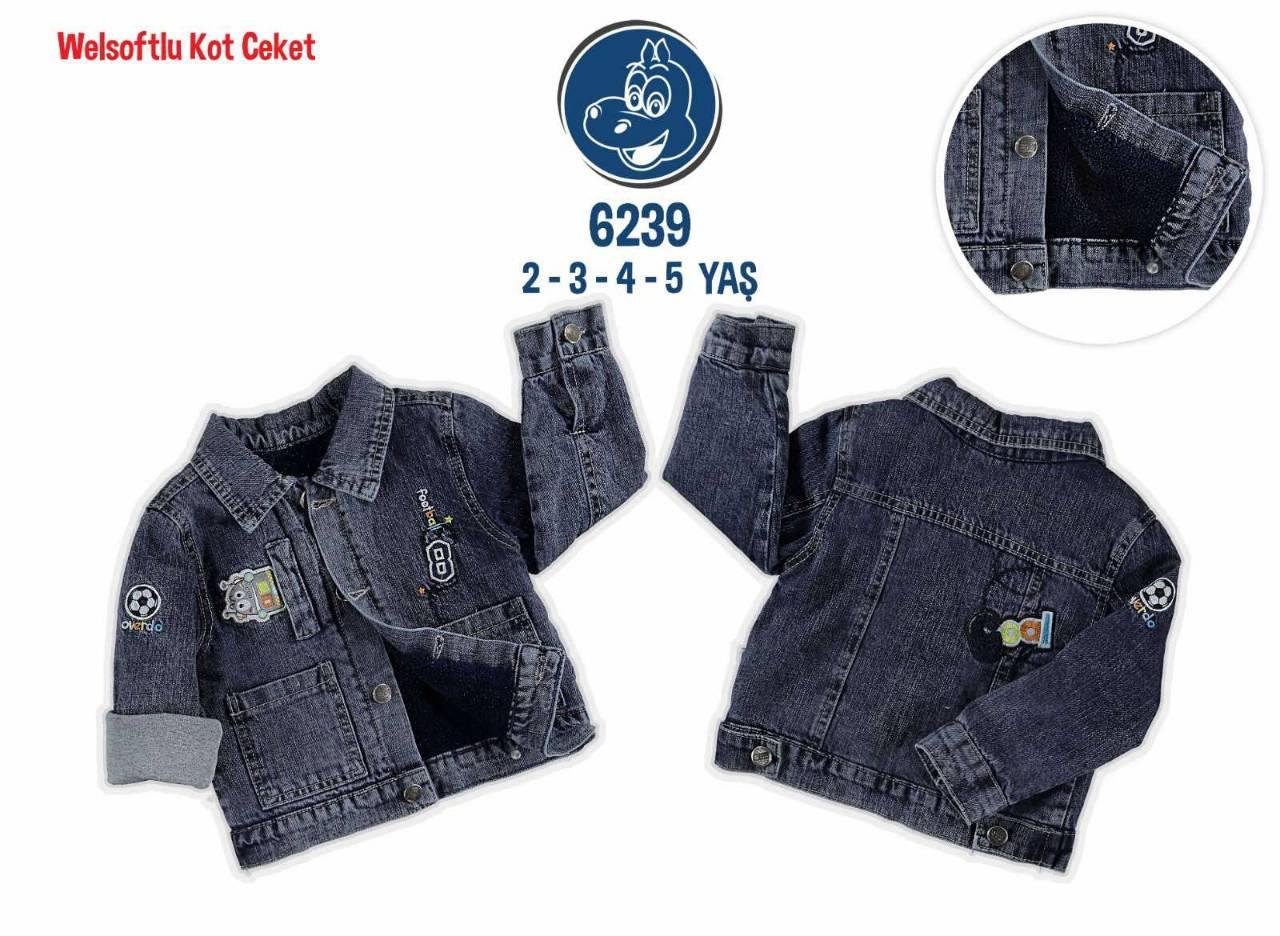 Джинсовая куртка на мальчика (махра) 3,4,5,6 лет