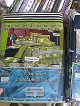 Двуспальный Евро комплект постельного белья, фото 3