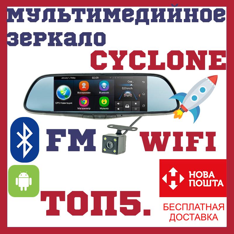 Мультимедийное зеркало CYCLONE MR-250 AND 3G на штатное место