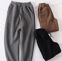 Женские штаны теплые на флисе С, М, Л, черный, графит, серый и бежевый
