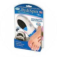Электрическая пемза Набор для педикюра Pedi Spin