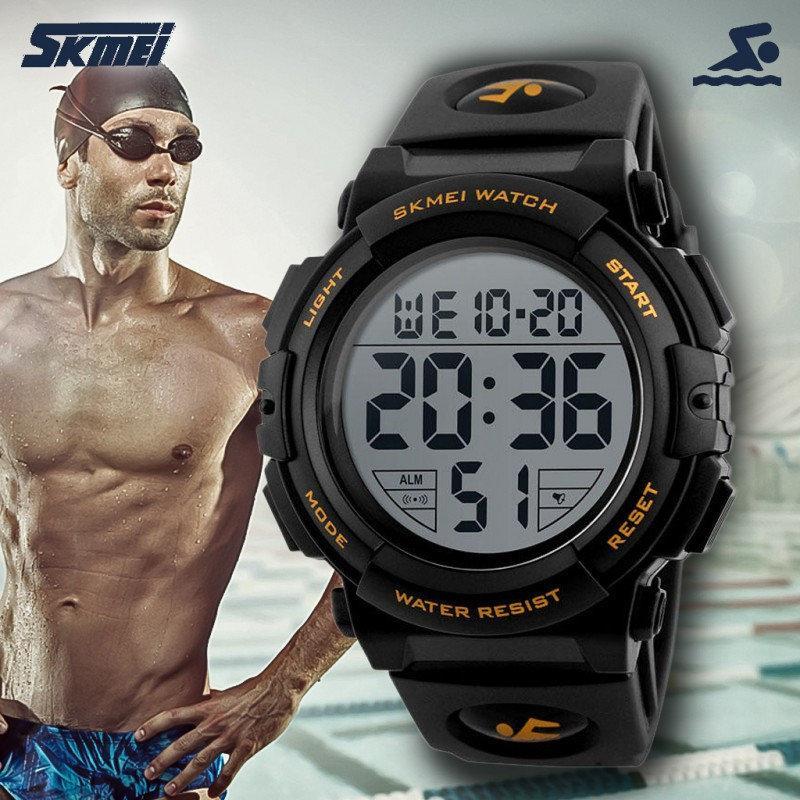 Спортивные мужские часы Skmei 1258 red / blue / gold / army green / black