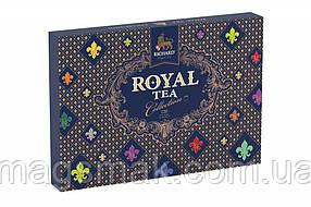 Чай Richard Royal Tea Collection, 8 видов по 5 пакетов