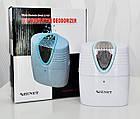 Очиститель воздуха для холодильной камеры ZENET XJ-130, фото 3