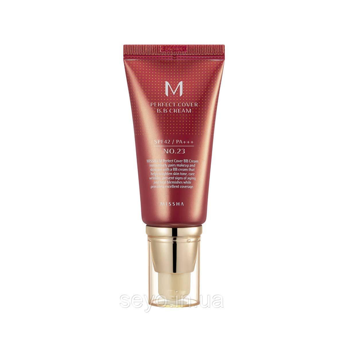 Тональный крем MISSHA ВВ крем M Perfect Cover BB Cream SPF42 PA+++ №23 Natural Beige, 50 мл.