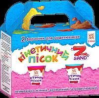Кінетичний пісок Z sand  короб  2шт