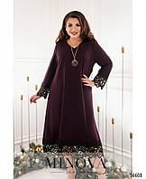 Нарядное платье свободного кроя с кружевом с 50 по 64 размер